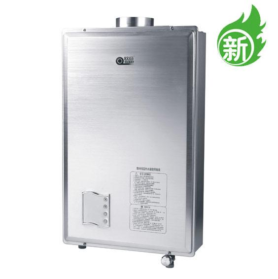 煤气热水器水不热怎么办?_欧意电器官方售后服务图片